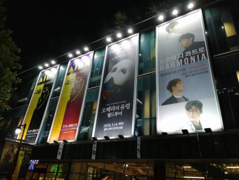 韓国ミュージカル,オペラ座の怪人