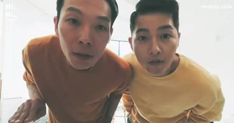ソン・ジュンギ、ヤン・ギョンウォン