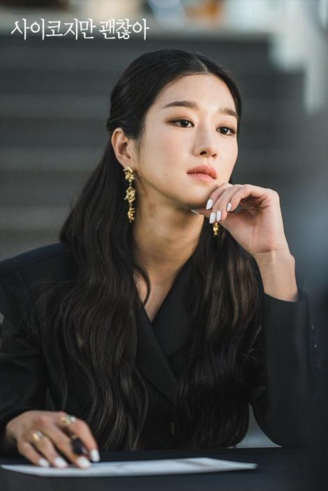 ネイル, ソ・イェジ, SeoYeji
