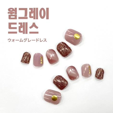 ネイルシール, Nail Sticker, ネイル, KOARI