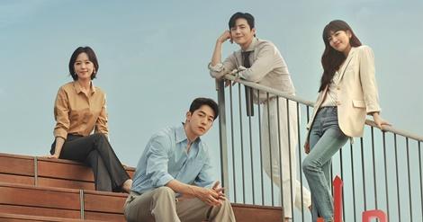 韓国ドラマ,スタートアップ