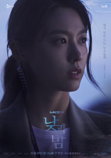 韓国ドラマ, 昼と夜, ソリョン