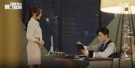 キム秘書はいったい、なぜ