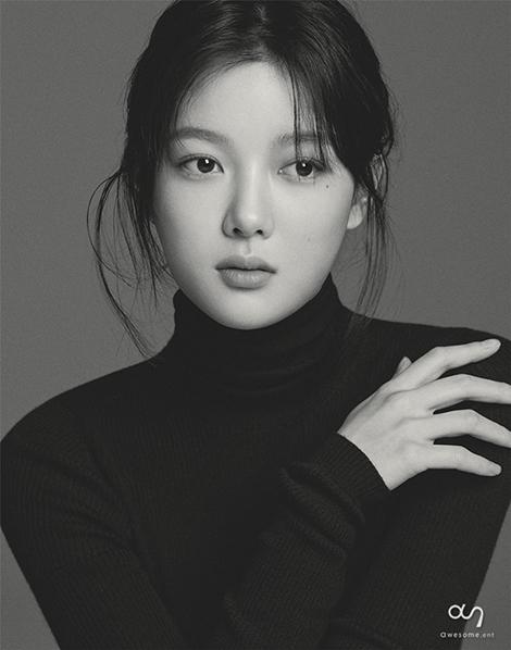 キム・ユジョン