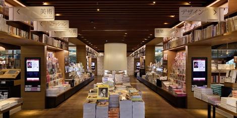 代官山蔦屋書店,韓国おこもり時間