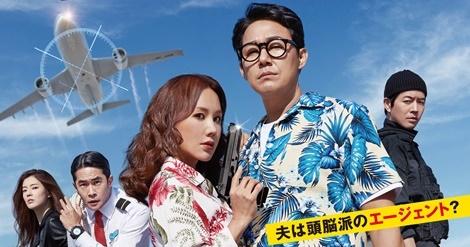 韓国映画, ノンストップ