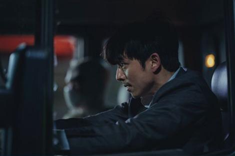 コン・ユ、徐福