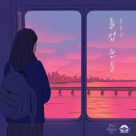キム・ヨンデ'