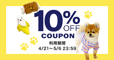 pet0421_coupon2