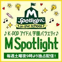 MSpotlight