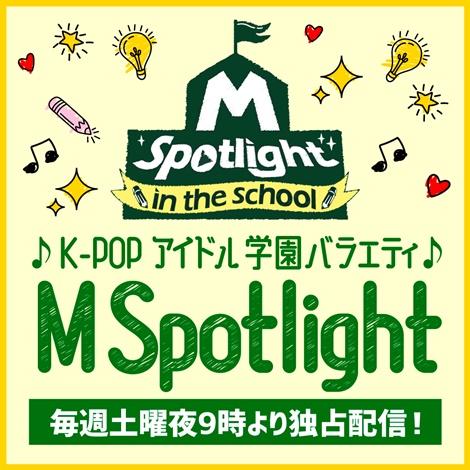 MSpotlight, K-POP