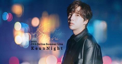 keunnight