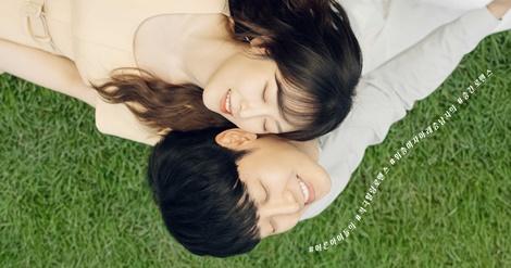 韓国ドラマ, 君は私の春