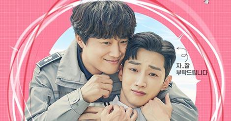 韓国ドラマ視聴率